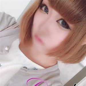 ルナ ☆x2
