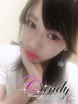 エリ ☆x2 | Candy~キャンディ~ 福知山店 - 舞鶴・福知山風俗