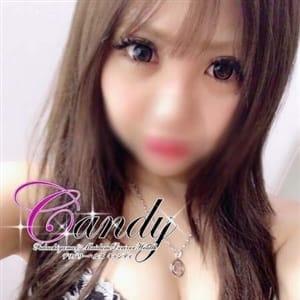 マナ ☆x1 | Candy~キャンディ~ 福知山店 - 舞鶴・福知山風俗