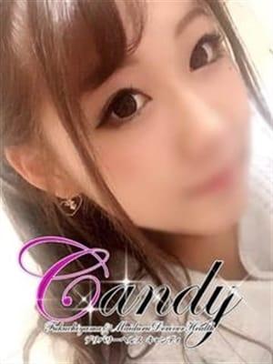みゆ ☆x2|Candy~キャンディ~ 福知山店 - 舞鶴・福知山風俗