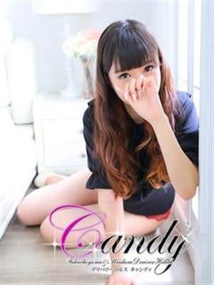 ましろ ☆x2|Candy~キャンディ~ 福知山店 - 舞鶴・福知山風俗