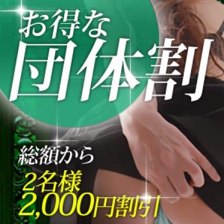 「団体さまでのご利用は、ハズレ無しのCANDYがお得 ですね♪」03/11(日) 23:32 | Candy~キャンディ~ 福知山店のお得なニュース