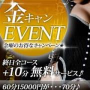 「金曜キャンディーがキター\(゜ロ\)(/ロ゜)/」05/25(金) 23:36 | Candy~キャンディ~ 福知山店のお得なニュース
