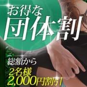 「団体さまでのご利用は、ハズレ無しのCANDYがお得 ですね♪」07/11(水) 21:06 | Candy~キャンディ~ 福知山店のお得なニュース