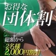 「団体さまでのご利用は、ハズレ無しのCANDYがお得 ですね♪」01/16(水) 15:53 | Candy~キャンディ~ 福知山店のお得なニュース