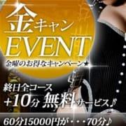 「金曜キャンディーがキター\(゜ロ\)(/ロ゜)/ 」01/18(金) 19:30   Candy~キャンディ~ 福知山店のお得なニュース