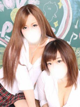 りあん・るりあ3P授業 山梨コスプレ学園 LOVE&PEACEで評判の女の子