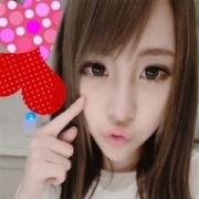 「駅チカ大特価!」10/12(金) 16:57 | 美人の誘惑のお得なニュース