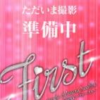 もえ|FIRST~ファースト~ - 仙台風俗