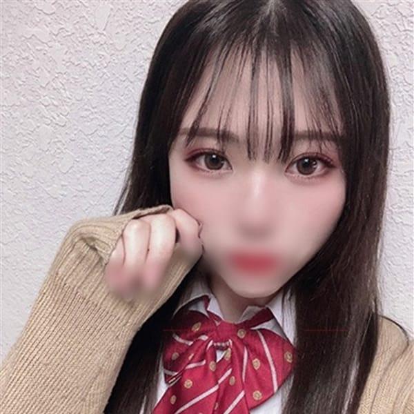 かぐや【超特級ぱふぱふ最高峰美少女】   女子校生はやめられない!(難波)