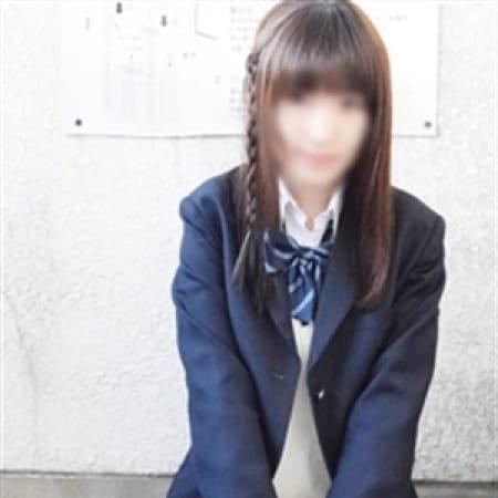 あやな | 大阪オナクラデリバリー 女子校生はやめられない(新大阪)