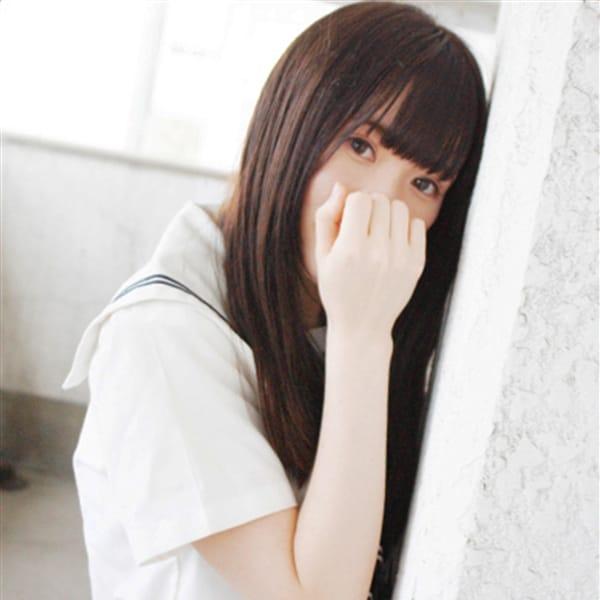 あやな【ボリュームのあるDカップ】   女子校生はやめられない!(難波)