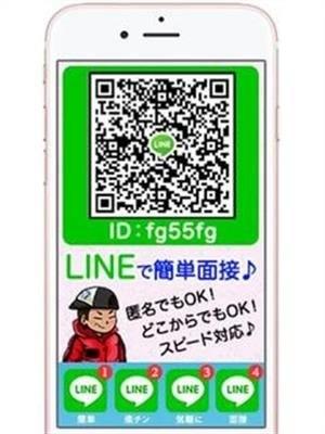 簡単LINE面接 フィーリングin品川 - 品川風俗 (写真2枚目)