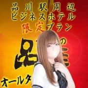「衝撃45分1万円フリープラン」09/08(金) 11:39 | フィーリングin品川のお得なニュース