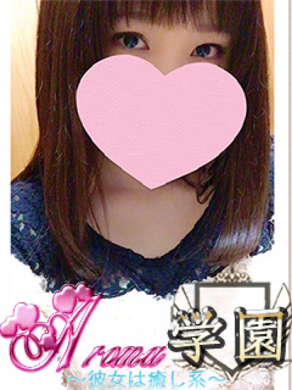 れいか☆純粋乙女(☆コスプレ無料☆アロマ学園~彼女は超癒し系~)のプロフ写真1枚目