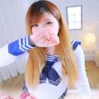 まい☆さんの写真