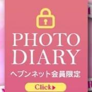 「♥プリンセス速報♥」02/24(月) 10:52 | AROMA PRINCESS ~アロマ プリンセス~のお得なニュース