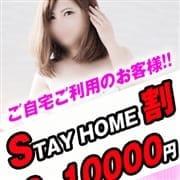 60分10000円が!?  驚きの  70分8000円 AROMA PRINCESS ~アロマ プリンセス~