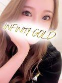 さくら|INFINITY GOLD~インフィニティゴールド~でおすすめの女の子