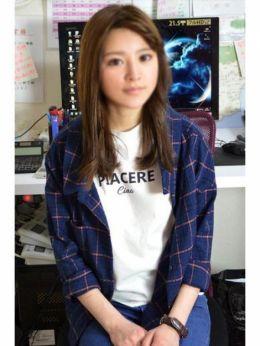 のぞむ | ドMと受け身が大好きな素人専門店M~未経験の素人娘たち - 錦糸町風俗