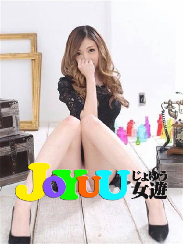 のあ(女遊-JOYUU-)のプロフ写真2枚目
