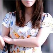 愛子(あいこ)
