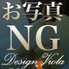 純奈(じゅんな)|デザインヴィオラ - 五反田風俗