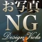 英玲奈(えれな)|デザインヴィオラ - 五反田風俗