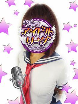 No.4 斉木 | アイドルリーグ - 五反田風俗