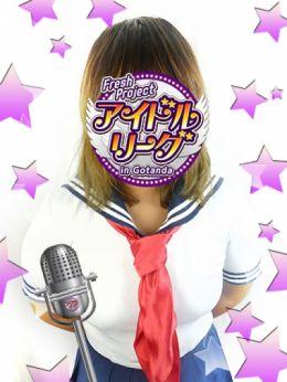 No.27 野木 | アイドルリーグ - 五反田風俗