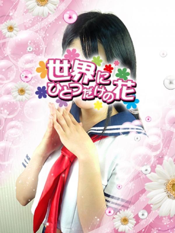 No.1 友恵