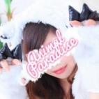 No.7 マオ|アニマルパラダイス - 五反田風俗