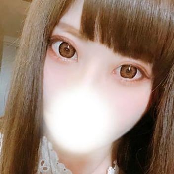 ユヅ★★ | Smile 郡山店 - 郡山風俗