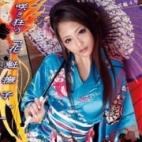 宮間 葵 ★×6【現役単体AV女優】|Smile 郡山店 - 郡山風俗