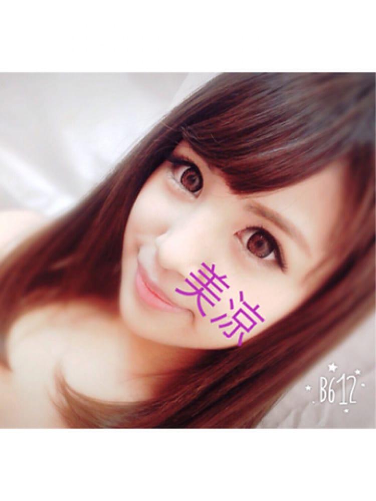ユズ★×10(現役AV女優)(Smile 郡山店)のプロフ写真3枚目