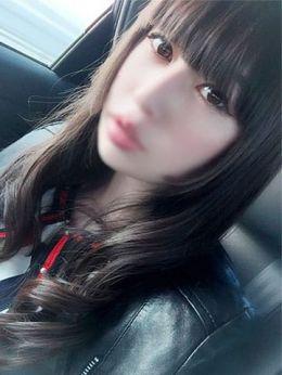 アマネ ★ | Smile 郡山店 - 郡山風俗