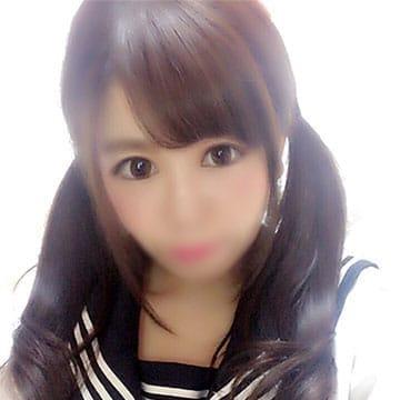 クルミ★【☆プレミアアイドル☆】 | Smile 郡山店(郡山)