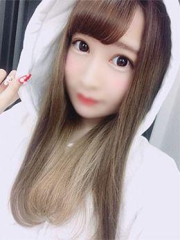 ユウキ★★★ | Smile 郡山店 - 郡山風俗