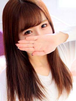 ミウ★★ | Smile 郡山店 - 郡山風俗