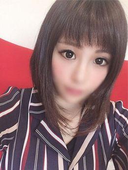 ツムギ★★ | Smile 郡山店 - 郡山風俗
