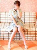 元A○B48 ゆずは様 こまっちゃうな奈良 Komacchauna naraでおすすめの女の子