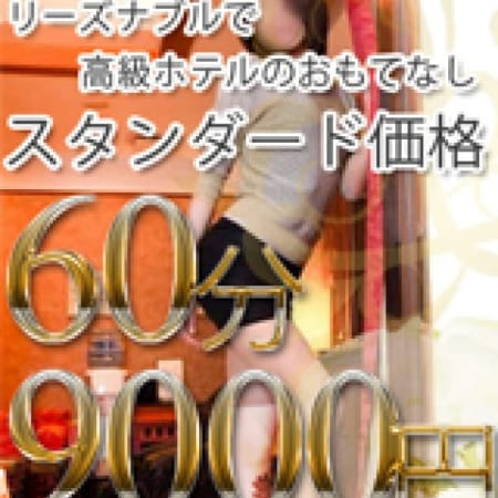 「奈良市内・郡山IC限定割り!」09/23(日) 17:02 | こまっちゃうな奈良 Komacchauna naraのお得なニュース
