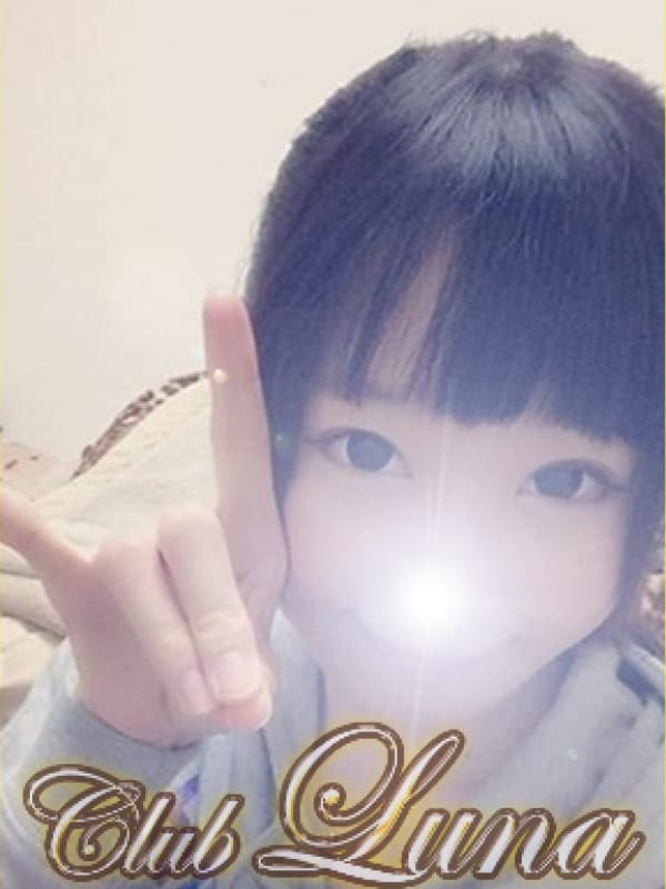 「はろー(^^)♪」05/26(土) 15:06 | ユイの写メ・風俗動画