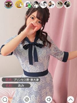 あみ|プリンセスセレクション堺・泉大津で評判の女の子