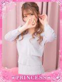 ありす プリンセスセレクション堺・泉大津でおすすめの女の子