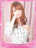 ゆきな|プリンセスセレクション堺・泉大津でおすすめの女の子
