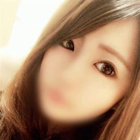 あいの|プリンセスセレクション南大阪
