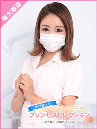 くう|プリンセスセレクション南大阪 - 岸和田・関空風俗