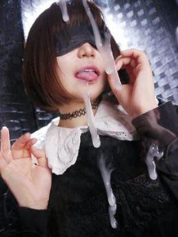 まりん | ドッキング痴漢電車 - 日暮里・西日暮里風俗