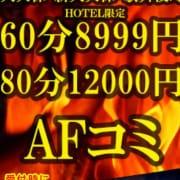 AF|大久保デリヘルABC - 大久保・新大久保風俗